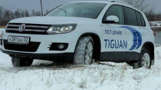 Тест-драйв Volkswagen Tiguan Avenue. На что способен городской кроссовер?