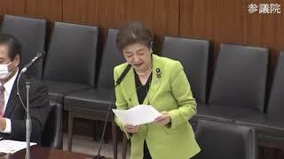 ハーグ条約について嘉田議員(碧水会)の質疑 参議院法務委員会 2020年4月2日