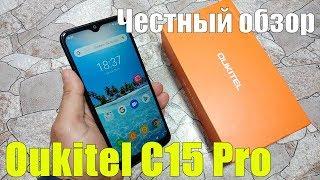 Смартфон Oukitel C15 Pro 2/16GB Black от компании Cthp - видео 3