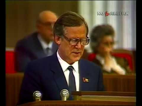 I Съезд народных депутатов СССР 5 часть (1989)