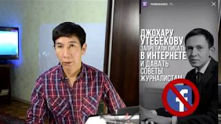Против известного адвоката Джохара Утебекова идет травля? Назарбаев в курсе?