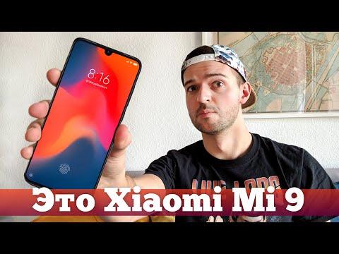 Xiaomi Mi 9 это ДИСС на Galaxy S10 | Droider Show #424