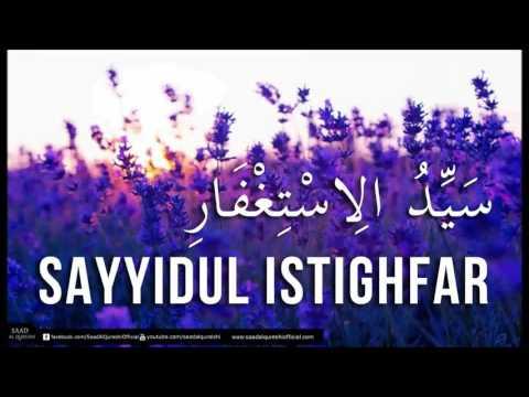 Сайидуль Истигфар   Самая совершенная молитва покаяния