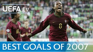 Under-21s: The Best Goals From 2007 Featuring Aquilani And Fernandes