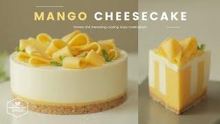 노오븐~♪ 망고 치즈케이크 만들기 : No-Bake Mango Cheesecake Recipe : マンゴーレアチーズケーキ | Cooking tree