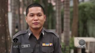 รายการตำรวจอินดี้ : ตอน นักฟันดาบสู่เส้นทางตำรวจ 4/4