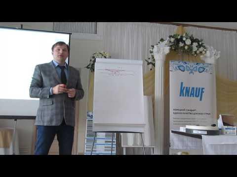 Правильные стыки Гипсокартон Обучение от Кнауф ч 24