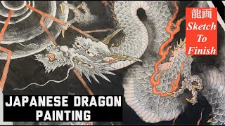 How I Paint Japanese Dragon #howto #paint #japanese #dragon #warriorism 龍画描いてみた