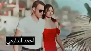 حسين الجسمي اغنيه بلغ حبيبك تحميل MP3