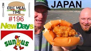 Japan Convenience Stores FOOD TOUR 2 - Eric Meal Time #196