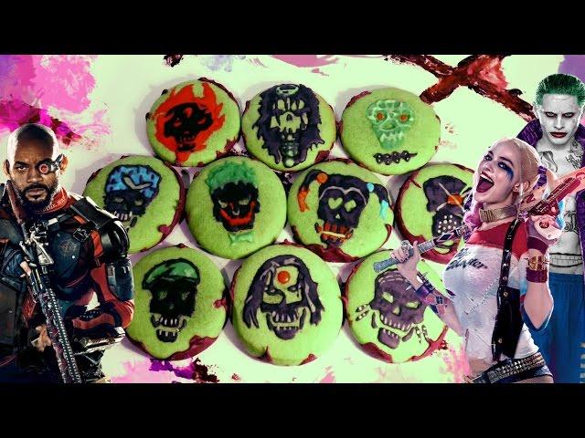 Suicide-squad-skull-cookies