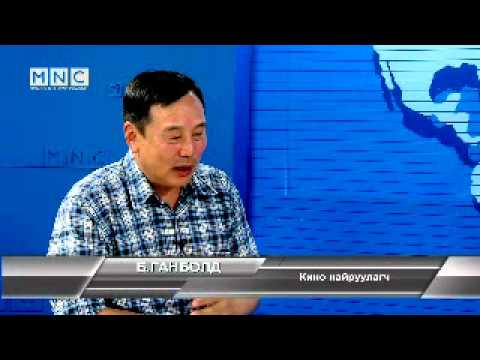2012.07.26 -MNC -Mongolian News Channel
