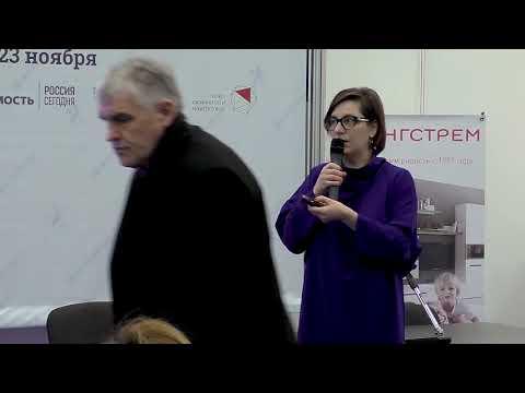 Ирина Богатикова - Развитие рынка мебели: новые материалы и технологии