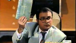 ΤΑ ΠΑΙΔΙΑ ΤΗΣ ΝΥΧΤΑΣ' 1995' -ΣΩΚΡΑΤΗΣ ΤΣΕΒΗΣ.