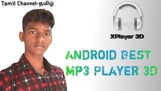 x player 3d full version apk - मुफ्त ऑनलाइन