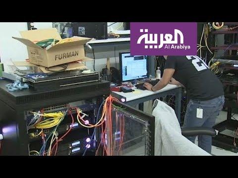 العرب اليوم - شاهد: النت المظلم على هامش الإنترنت