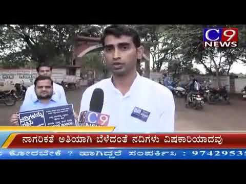 C9 News Rally for Rivers telecast