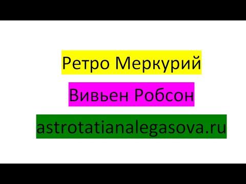 Пушкин-храни меня талисман