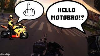 КАК мотоциклисты ОТНОСЯТСЯ ДРУГ К ДРУГУ?