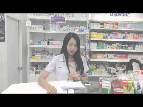 ซื้อในร้านขายยา Exciter สำหรับผู้หญิง