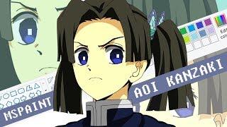 Aoi Kanzaki  - (Demon Slayer: Kimetsu no Yaiba) - 『SPEEDDRAWING』Drawing Aoi Kanzaki on Ms Paint | Kimetsu no Yaiba(Demon Slayer)