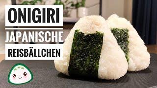 Ein Japaner kocht - Onigiri (Japanische Reisbällchen)