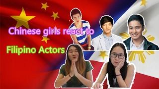 Chinese Girls React to Filipino Actors | James Reid,Daniel Padilla, Coco Martin|Chinesevid