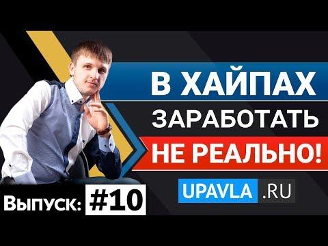 Финам брокер официальный сайт в москве отзывы