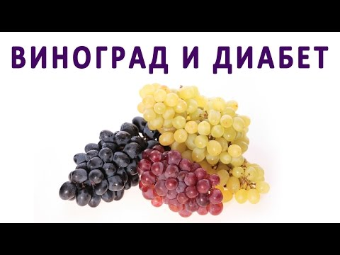 Падения уровня сахара в крови при диабете