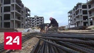 В Сирии восстанавливают поврежденные дома и строят новые - Россия 24
