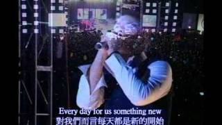 Tose- Nothing else matters(With Lyrics)其他都無所謂了