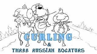 Три Богатыря - Кёрлинг/Three Russian Bogaturs & Curling (animation)