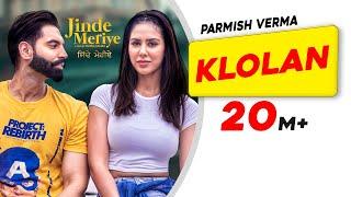 Parmish Verma | Klolan | Sonam Bajwa | Desi   - YouTube