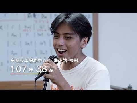 [社會福利] 臺北市整體社會福利宣導影片