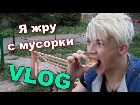Lyna(Луна) - Лютики (Slow) Martynenko version