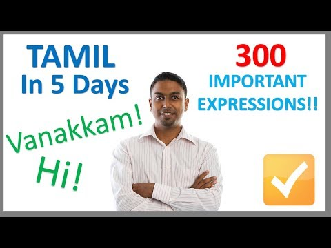Learn Tamil in 5 Days - Conversation for Beginners