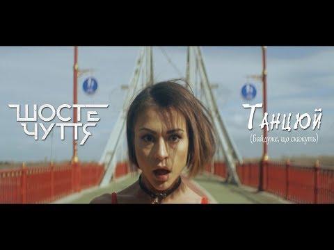 0 Назар Савко - Де любов — UA MUSIC | Енциклопедія української музики
