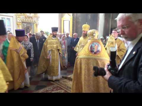 Шахово орловская область церковь расписание