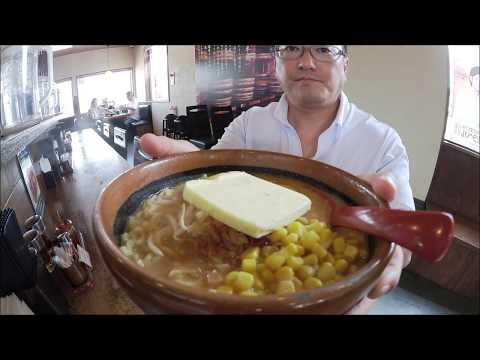麺場・田所商店「超バター北海道味噌ラーメン、コーン追加」