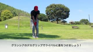 グラウンド・ゴルフアルカGRANSIAGC419デカグリップ
