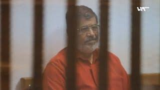 وفاة محمد مرسي أثناء المحاكمة.. الرئيس المنتخب الذي حبسه الانقلاب حتى الموت