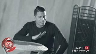 تحميل اغاني حسن شاكوش - كليب دول مش بشر HASSAN SHAKOSH - DOL MESH BASHAR MP3