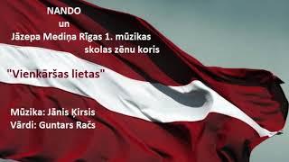 NANDO un Jāzepa Mediņa Rīgas 1. mūzikas skolas zēnu koris - Vienkāršas lietas (Oficiālais audio)