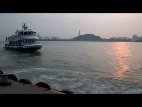 Video Xiamen special view