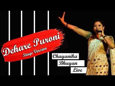 O Senai | Chayanika Bhuyan Live From Boko | Multi India Exclusive