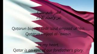 "Qatari National Anthem - ""Al-Salam Al-Amiri"" (AR/EN)"