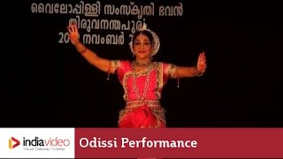Odissi performance by Padma Shri Ranjana Gauhar, Mudra Fest 2012