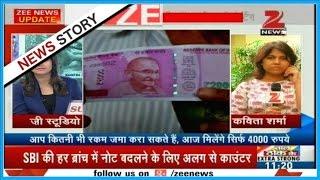 Tight security deployed in Banks of Mumbai for currency exchange