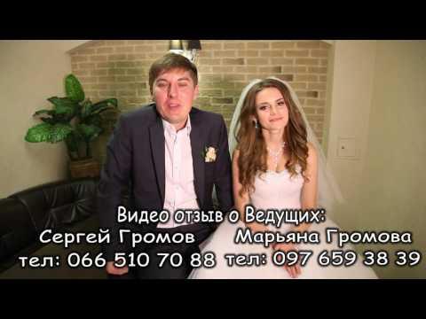 Сергей Громов, відео 2