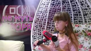Дизлайков 5000 как школьница получила дизлайки